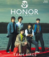 『HONOR〜守り続けた痛みと共に』Blu-ray