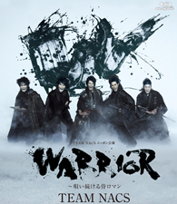 『WARRIOR〜唄い続ける侍ロマン』Blu-ray