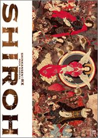 SHIROH』DVD/イーオシバイドットコム【演劇DVD専門サイト】